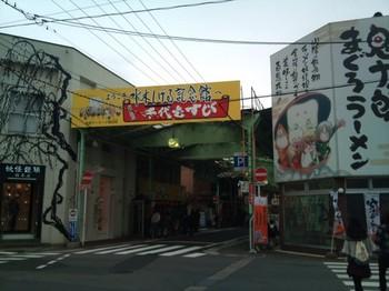 20110402_12.jpg